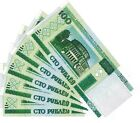 BIELORUSSIA - Belarus Lotto Lot 5 pcs 100 rubles 2000 FDS - UNC