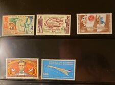 Cameroon Airmail Stamps Lot of 19 - MNH - see details for list