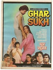 India Bollywood 1987 Ghar Ka Sukh Press Book Aruna Irani Tanuja Kader Khan
