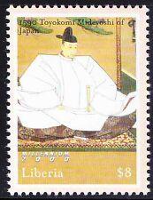 Liberia 2000 MNH, Toyokomi Mideyoshi JAPAN 1590, daimyo warrior, politician