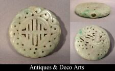 Hand-carved Chinese Hardstone Jade Perforated Roundel Disc