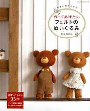 33 Felt Stuffed Animals - Japanese Craft Book