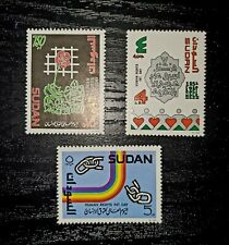 Sudan Stamps Set, 1993 International Human Rights Day Sc#454-456