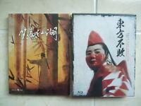 Swordsman Trilogy .Blu-ray / The East Is Red, Swordman, Jet Li