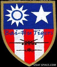 USAF 26th WEAPONS SQ -BAI HU TIGERS-MQ-1 Predator MQ-9 Reaper UAV ORIGINAL PATCH