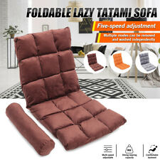 Adjustable Folding Lazy Sofa Chair 5-Position Floor Gaming Cushion Recline Couch