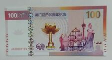 100 yuan for the 20th anniversary of Macao's return to China
