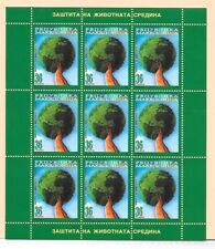 MACEDONIA Sc 333 NH MINISHEET OF 2005 - PROTECTION OF FOREST