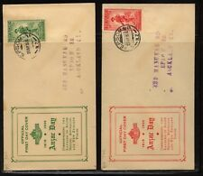 New  Zealand  B9-10  on  2  cachet  first  day  covers           MS0218