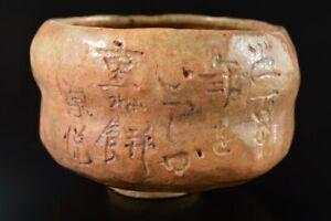 Q1450 : Japanese Old Raku-ware White glaze Poetry TEA BOWL Green tea tool