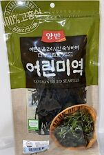 Yangban Korean Dried Seaweed 45g-USA SELLER