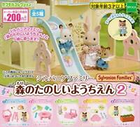 Sylvanian Families forest all 5set mascot capsule Figures Complete