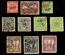 10 HYDERABAD (INDIAN STATE) Stamps (lot c)