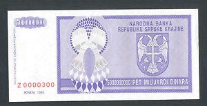 CROATIA  5 Milliard Dinara 1993 UNC  PR18  REPLACEMENT Serial #  Z 0000300 SOLID