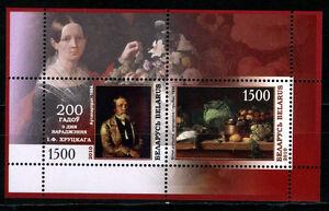 2010. Belarus. 200th Birth Anniv. of Ivan Khrutski. S/sh. MNH