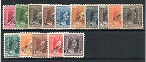 Luxembourg 1915/17 Officials set SGO236/50 Hinged Mint