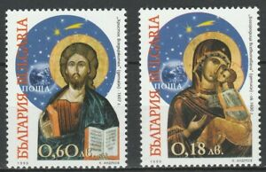 Bulgaria 1999 Christmas 2 MNH stamps