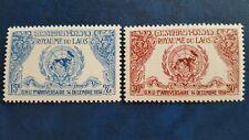 LAOS  CLASSIC STAMPS 1956 MINR 58-59 MNH