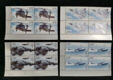 China 2021-6 Chinese Aircraft Stamps III BLK 4 stamps(right or left random)