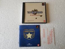 PSX SONY PLAYSTATION JAP NTSC TAILCONCERTO TAIL CONCERTO - BANDAI - NO SPINE