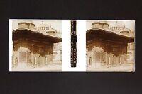 Costantinopoli Turchia Turkey Fontana Ahmed Placca Stereo 45x107mm