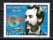 Bulgarie 1997 Alexandre Graham Bell Yvert n° 3708 neuf ** 1er choix