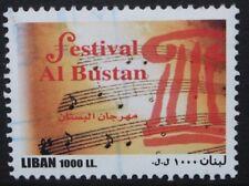LEBANON LIBAN 2004 Al Bustan Music Festival Beirut. Set of 1. Fine USED. SG1415.