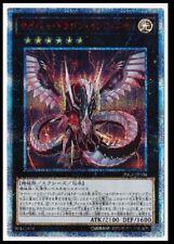 Yu-Gi-Oh card Cyber Dragon Infinity 20CP-JPF04 20th Secret