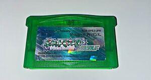 GBA pokemon emerald Pocket monster japan ver Gameboy advance cartridge only