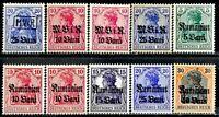 1917-1918>GERMAN WWI Occ.in Romania>Used in Romania>Unused,CV$21.73.