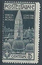 1912 REGNO CAMPANILE DI SAN MARCO A VENEZIA 5 CENT MH * - ED357