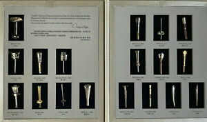 1936-2004 Olympic Historical Summer Torch Series 18 PINS Rare Set & Certificate