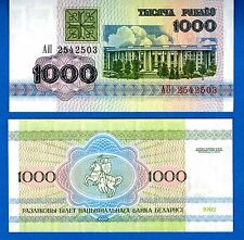 Belarus P-11 1000 Rublei Year 1992 Uncirculated Banknote