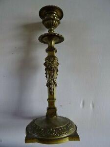 bougeoir en bronze ancien tete de lions 19 ème belle qualité 23.5 cm 790 g
