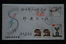 China PRC J71 8f, R23 2f x 2 on a 1984 Exhibition Cover - Reg'd Liaoning-Dandong
