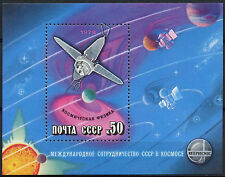 Russia 1978 SG#MS4776 Space Research MNH M/S #A94034