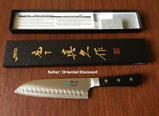 "MAC Knife MSK-65 Pro Series Kitchen Santoku Knife Dimples 6.5"" Molybdenum Steel"