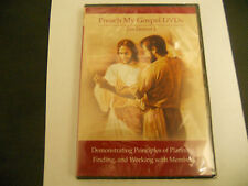 402Preach My Gospel The District 1 DVD Class Mormon LDS Video Missionary Mission