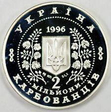 Ukraine 1996 silver proof 2MK Independence Commemorative