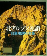 Japanese photo collection of North Alps,Hida Mountains