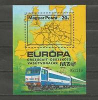 """HUNGARY - 1979 Transport Exhibition """"IVA `79"""" - Hamburg  - MUH MINIATURE SHEET."""