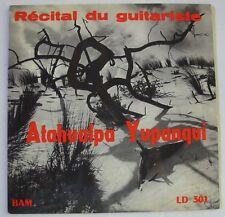 ATAHUALPA YUPANQUI (EP 45T) RECITAL DU GUITARISTE FOLKLORE INDIEN D'ARGENTINE