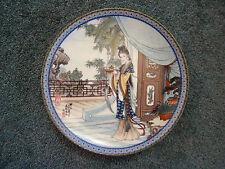 Jingdezhen Porcelain Beauties of Red Mansion 1987
