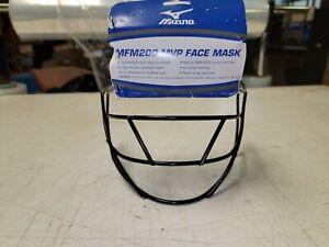 Mizuno MVP Face Mask Baseball