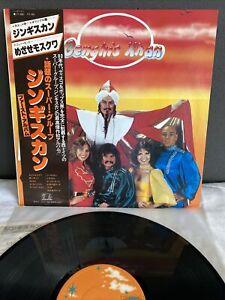 LP Genghis Khan - Same   Japan Press   NM/M   OBI