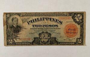 PHILIPPINES Treasury 2 Pesos 1936 Ramos P-82 Signs: Quezon Rare Grade AU