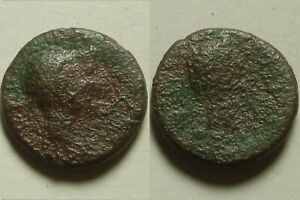 Rare genuine Ancient Roman Coin AUGUSTUS 11 BC RHOEMETALKES, Pythodoris, Thrace