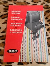 Brochure DMC, Broderie machine 1958