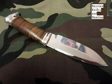 Kadet ROSARMS Combat Outdoor Camping Fishing Hunting knife Zlatoust Russian new