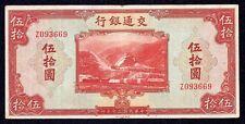 China 50 Yuan 1941 P-161b aVf ( Prefix Z )